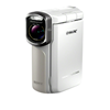SONY HDR-GW77W HIGH DEFINITION WATERPROOF CAMCORDER-WHITE