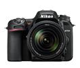 NIKON D7500 W/18-140 VR LENS (ONE BOX)