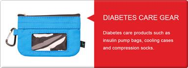 Diabetes_Care_Gear_header.jpg