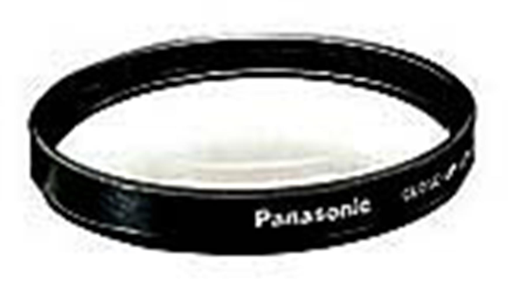 PANASONIC 52MM MC LENS PROTECTOR DMWLMC