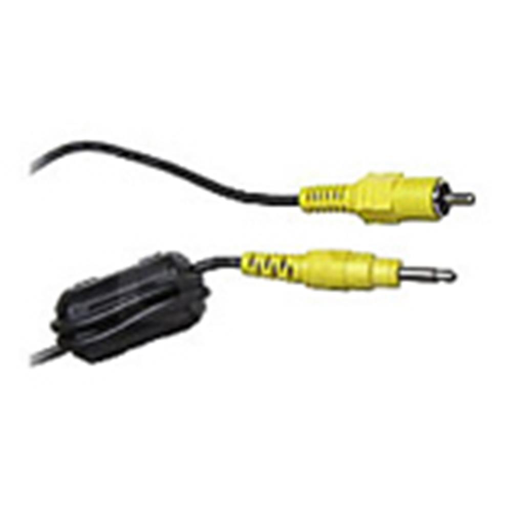 NIKON EG-D100 VIDEO CABLE