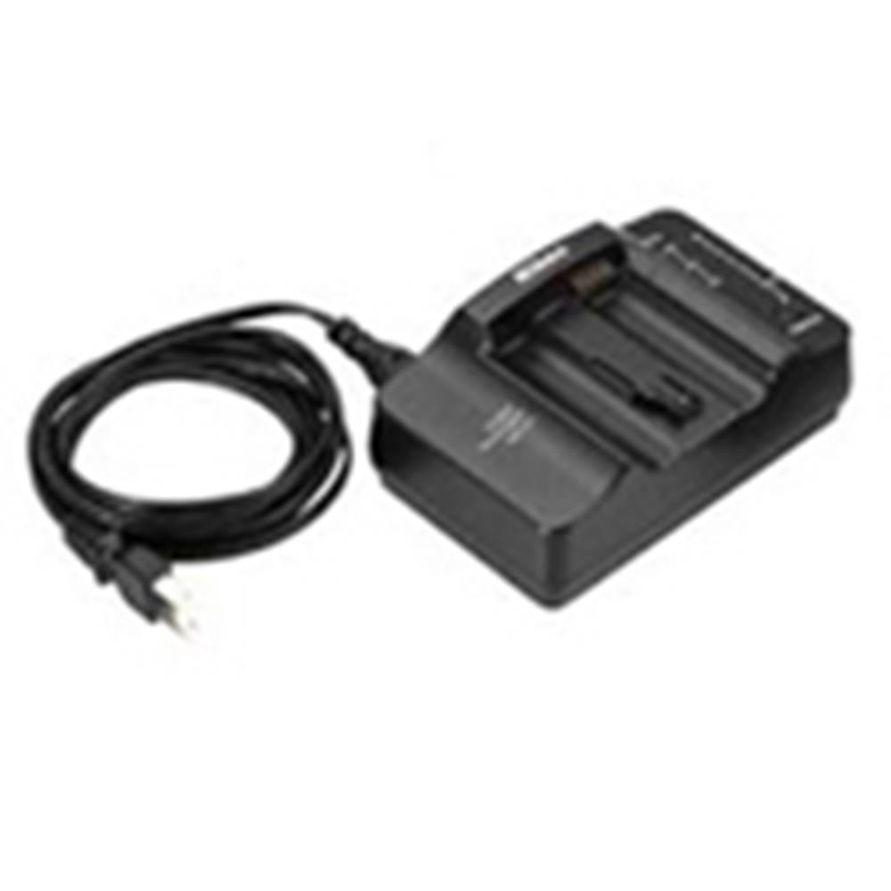 NIKON MH-21 QUICK CHARGER (FOR EN-EL4/A)