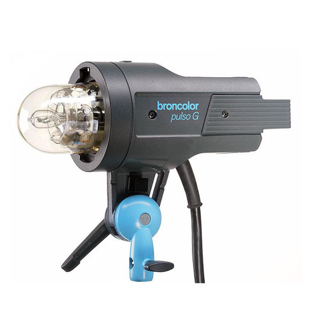 BRONCOLOR PULSO G LAMP HEAD 1600J