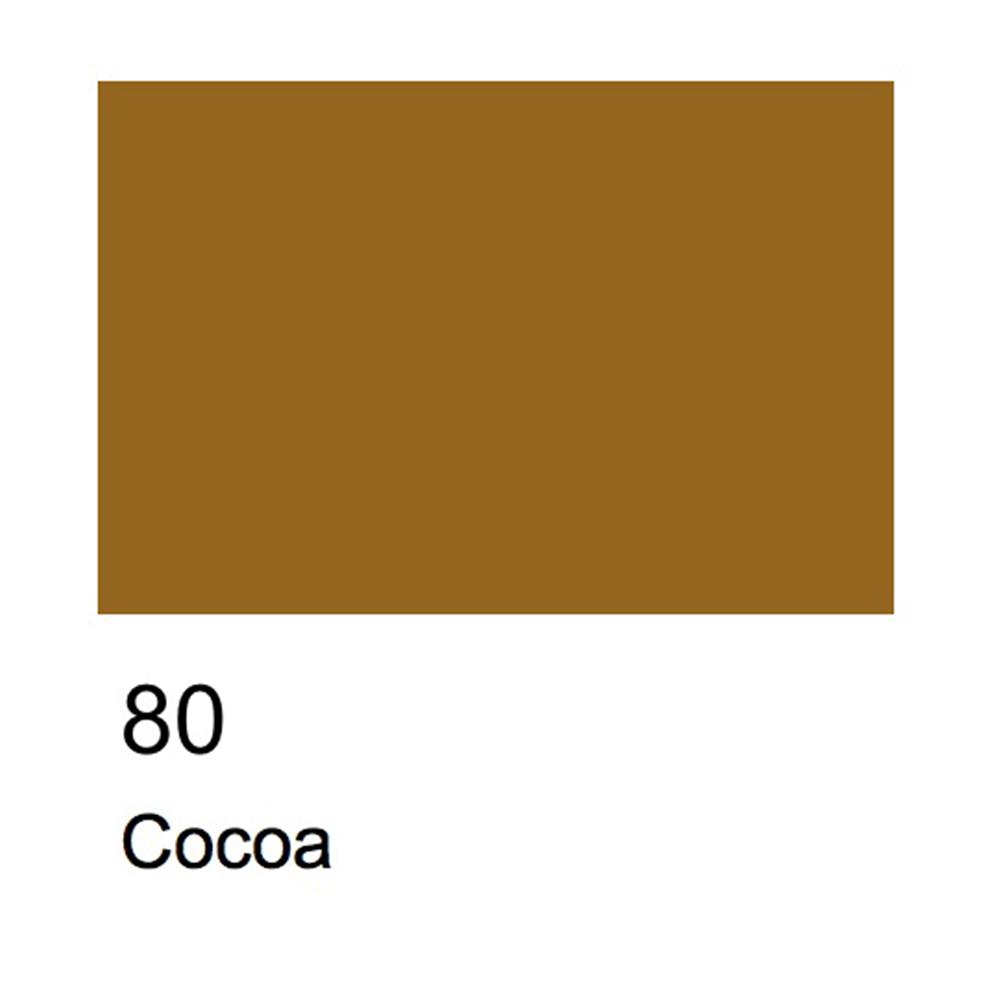 SAVAGE 53IN X 36FT COCOA