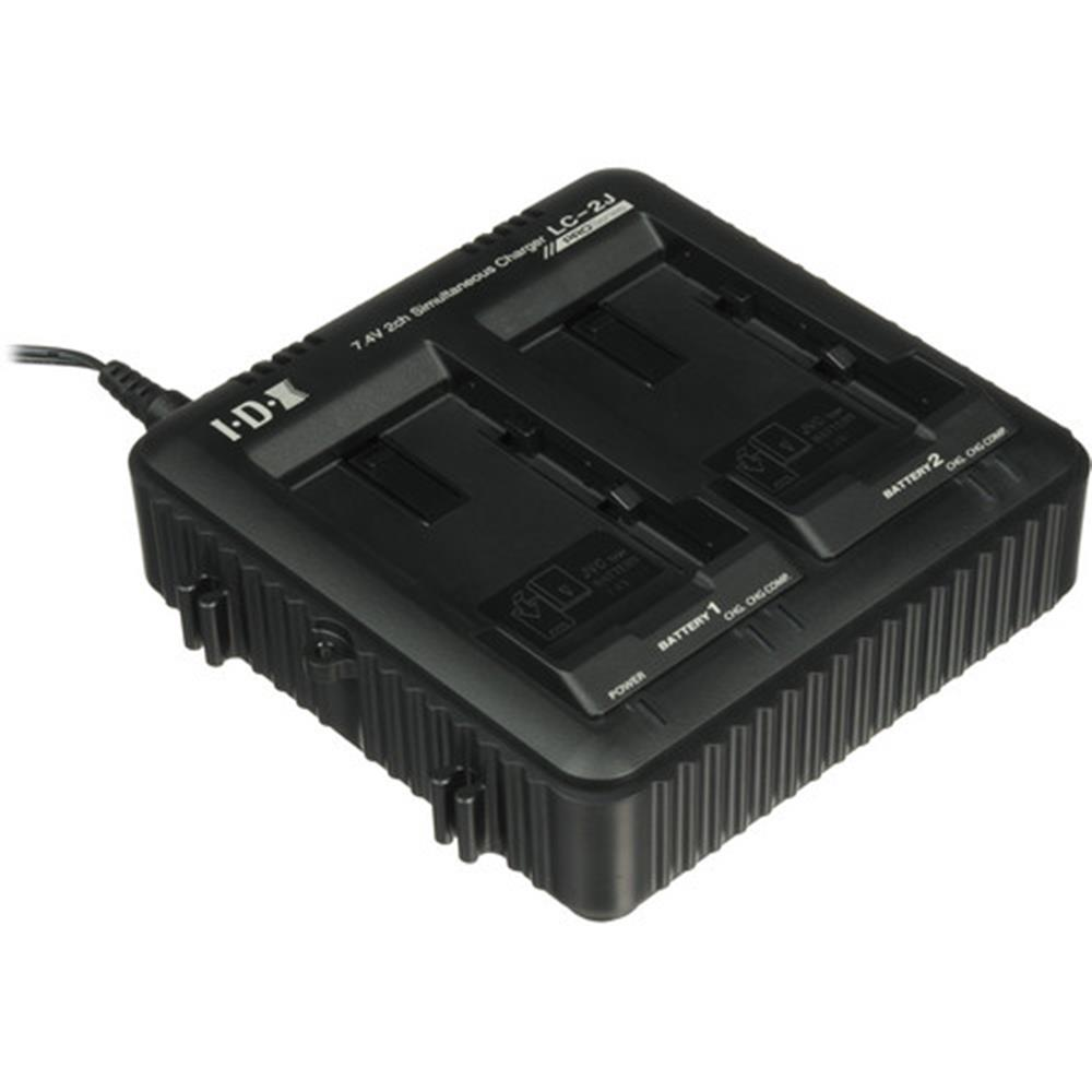 JVC LC-2J DUAL BATTERY CHARGER/GY-HM650U