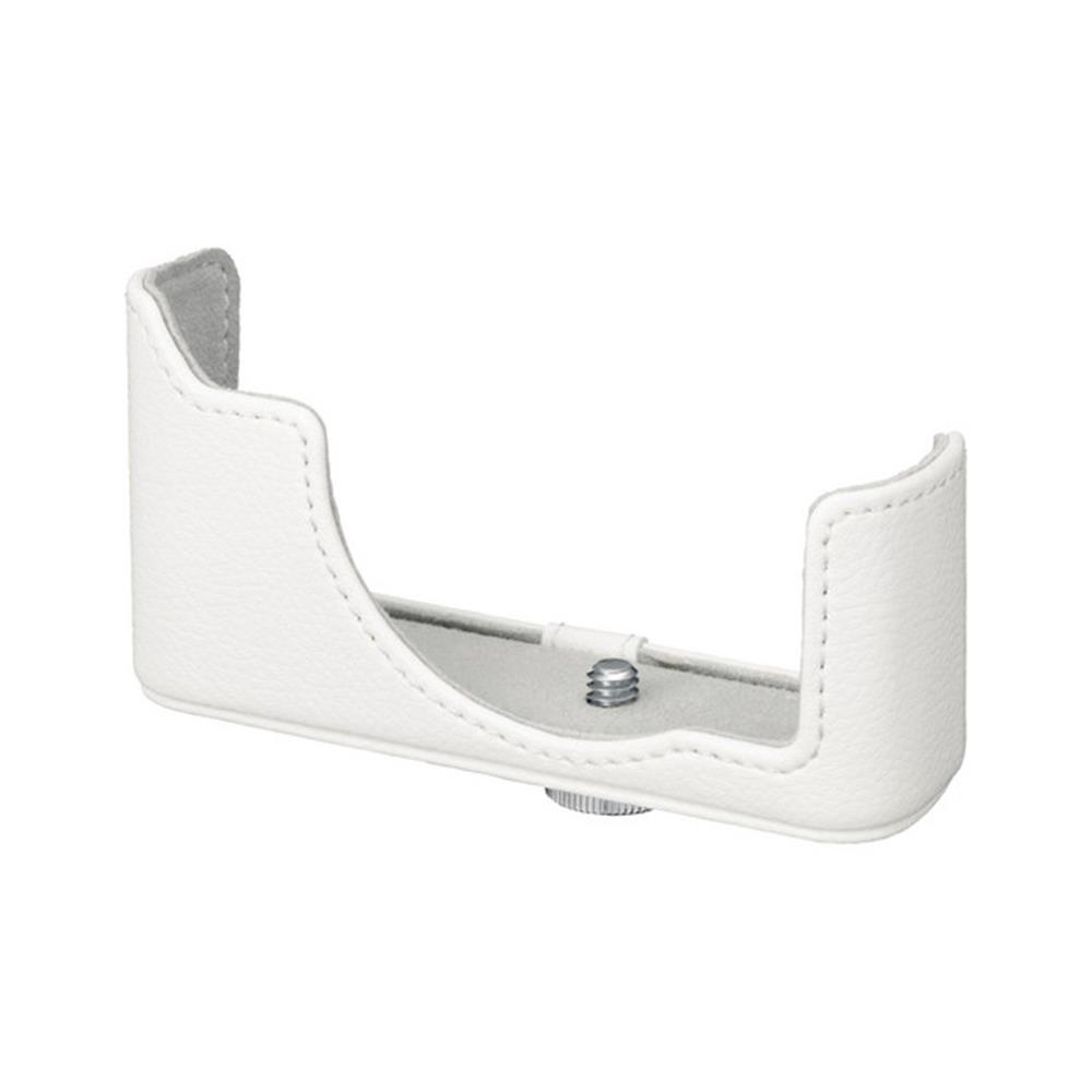 NIKON CB-N2200 BODY CASE WHITE (J3/S1)