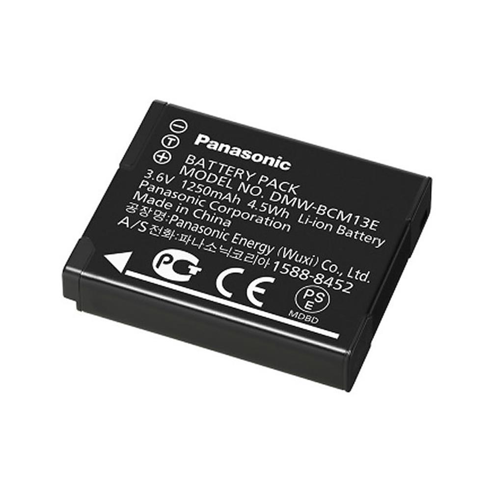 PANASONIC BATTERY DMW-BCM13 (TS5/ZS30)